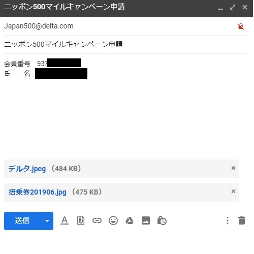 f:id:shuntarokun:20190724234556j:plain