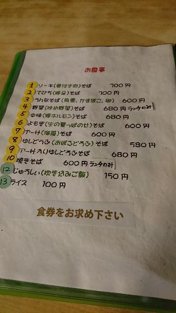 f:id:shuntarokun:20190730135930j:image