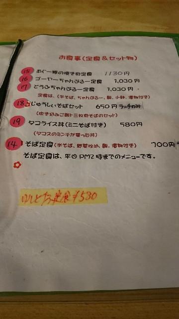 f:id:shuntarokun:20190730135945j:image