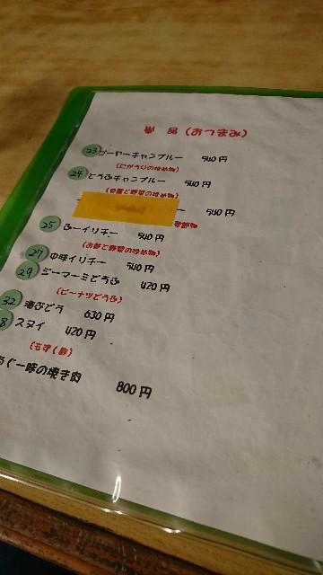f:id:shuntarokun:20190730140003j:image