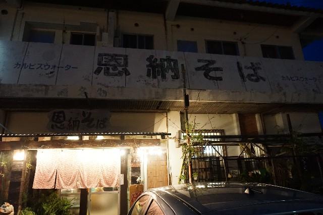 f:id:shuntarokun:20190730141413j:image