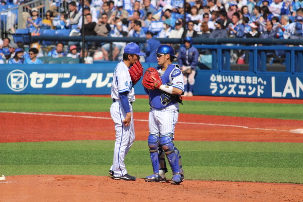 f:id:shuntarororo:20180821133129j:plain