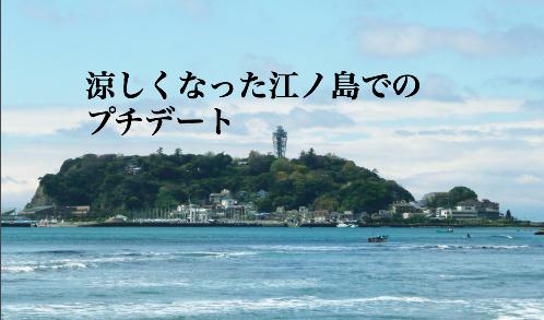 f:id:shuntarororo:20180913182408p:plain