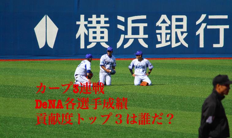 f:id:shuntarororo:20180914155855p:plain