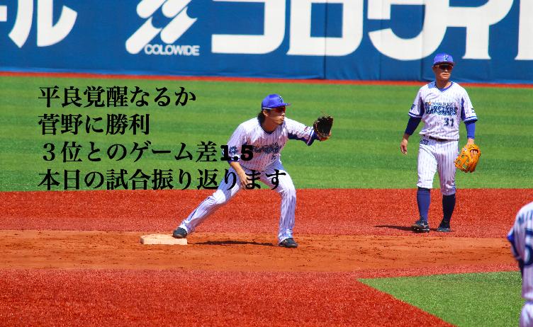 f:id:shuntarororo:20180915172352p:plain