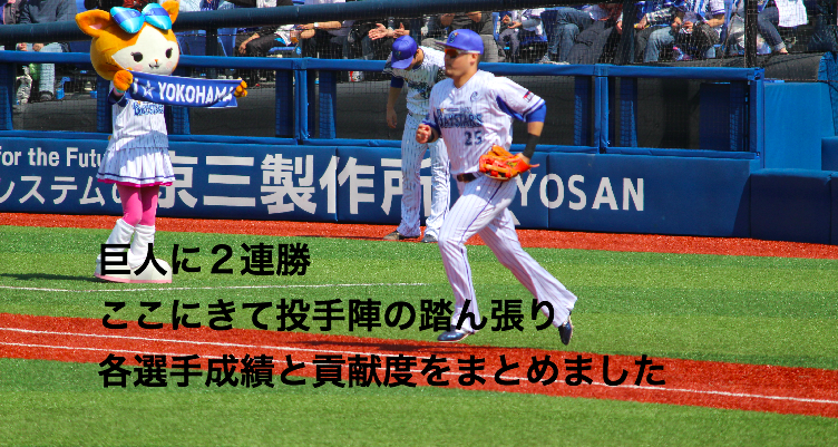 f:id:shuntarororo:20180915222450p:plain