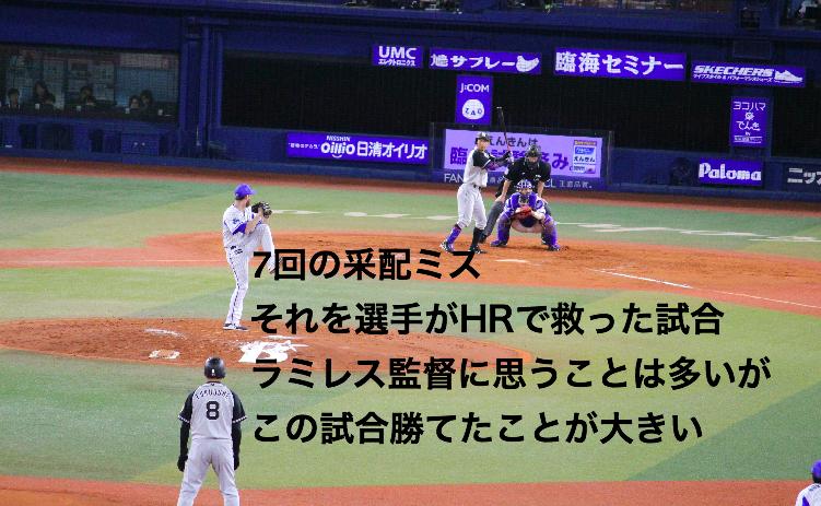 f:id:shuntarororo:20180917170407p:plain