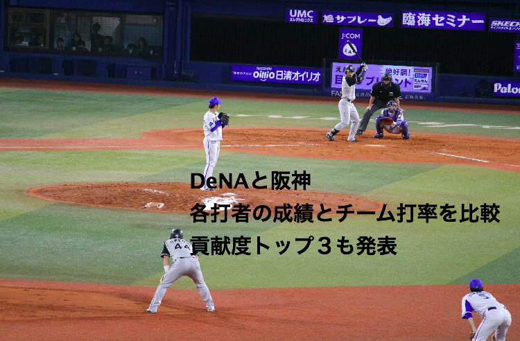 f:id:shuntarororo:20180918002009p:plain