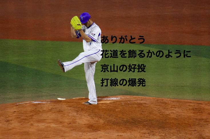 f:id:shuntarororo:20180921203839p:plain