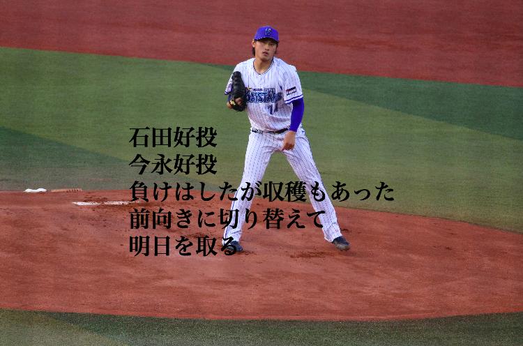 f:id:shuntarororo:20180924023132p:plain
