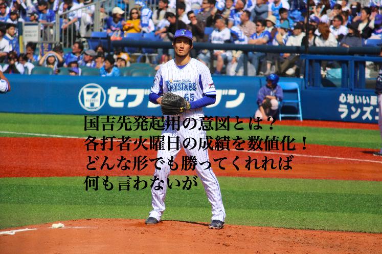f:id:shuntarororo:20180925015638p:plain