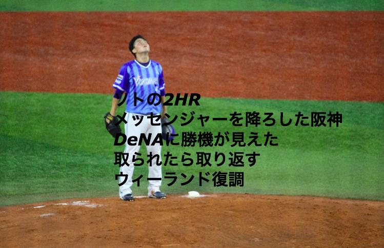 f:id:shuntarororo:20180927211457p:plain
