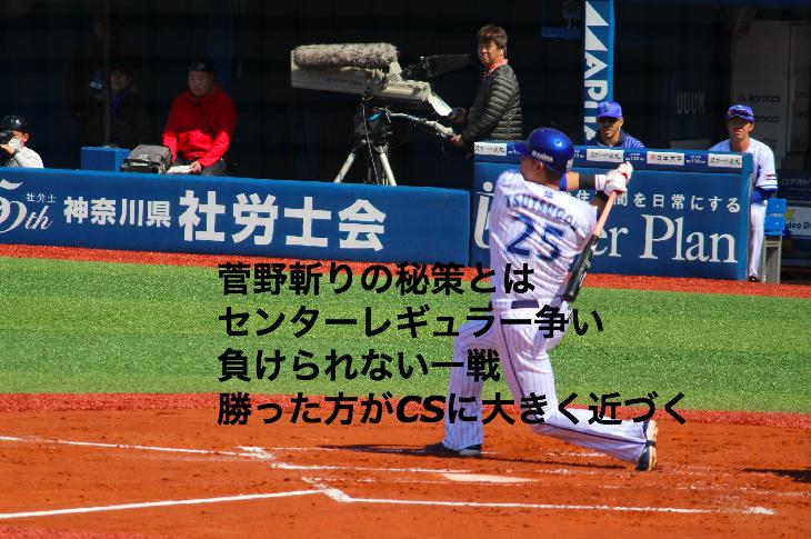 f:id:shuntarororo:20180928025550p:plain