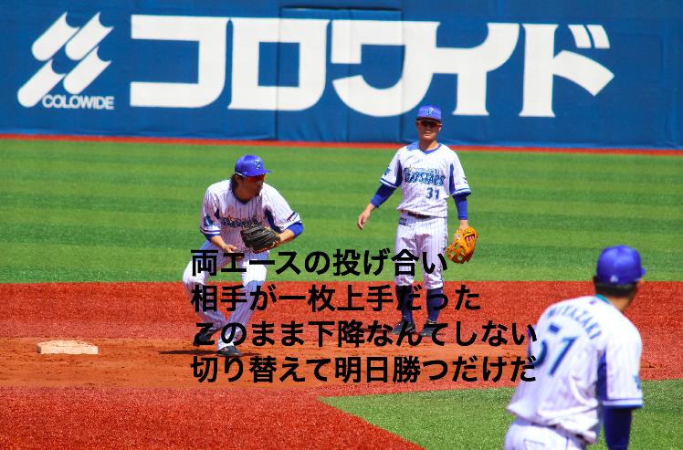 f:id:shuntarororo:20180928212730p:plain