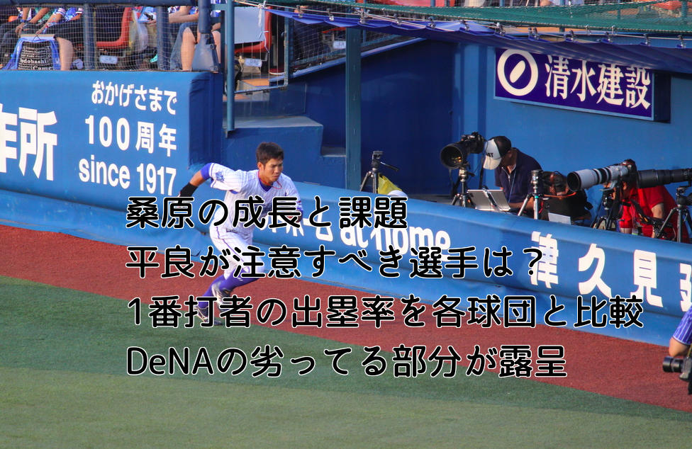 f:id:shuntarororo:20180929024317p:plain