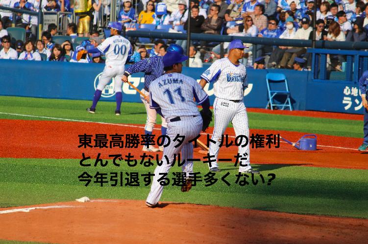 f:id:shuntarororo:20180929193835p:plain