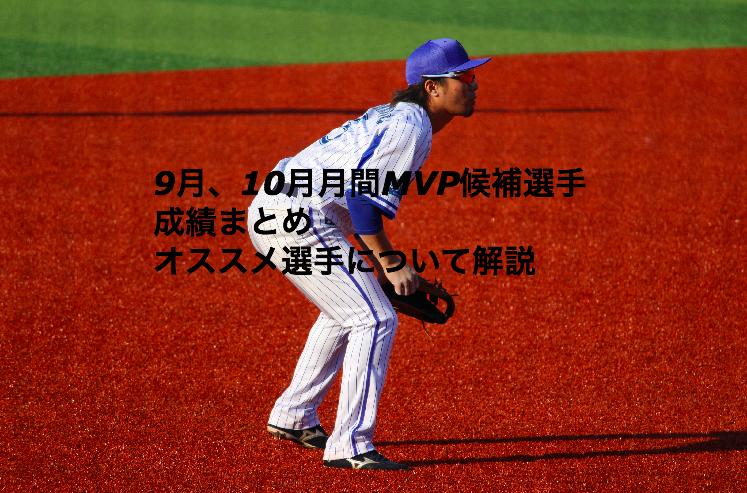 f:id:shuntarororo:20180930015222p:plain