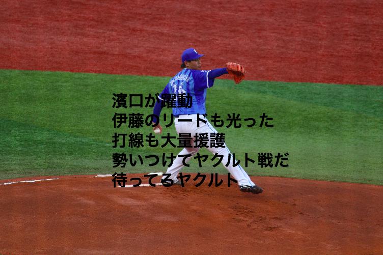 f:id:shuntarororo:20181001211351p:plain