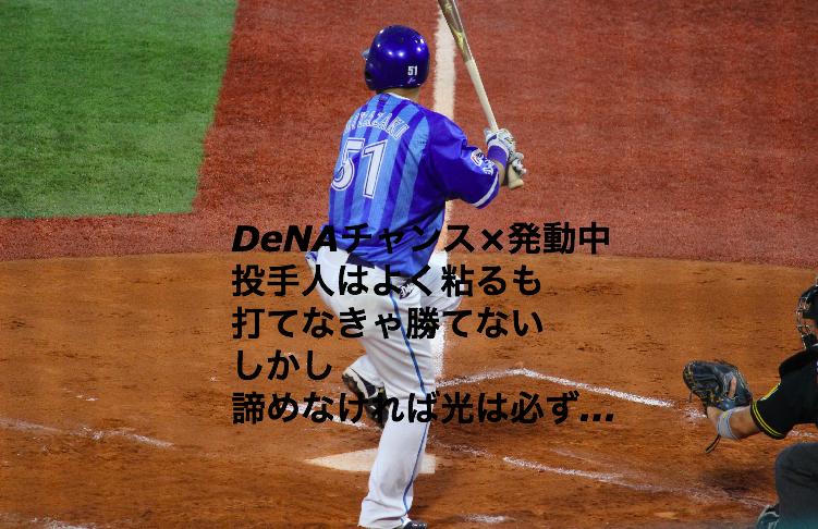 f:id:shuntarororo:20181003210740p:plain