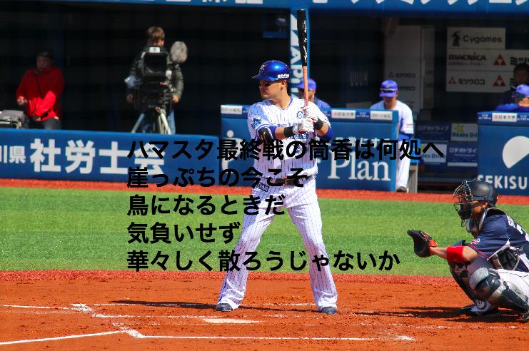f:id:shuntarororo:20181006184355p:plain
