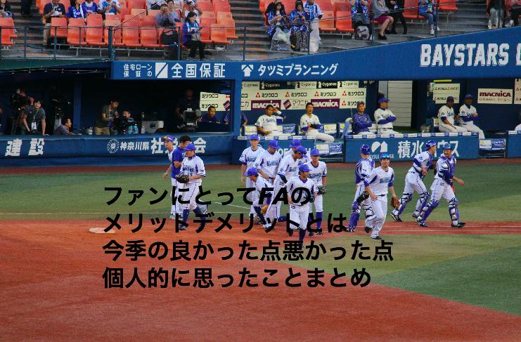 f:id:shuntarororo:20181010175412p:plain