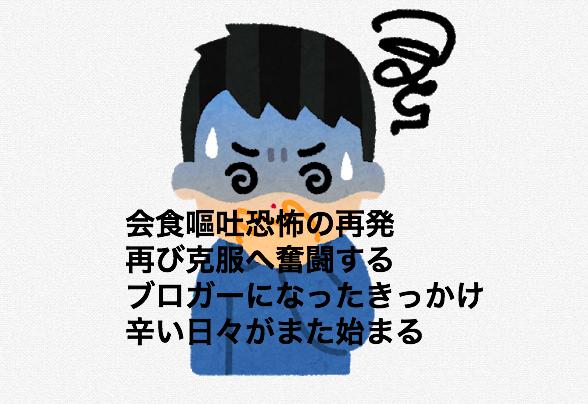 f:id:shuntarororo:20181014181328p:plain