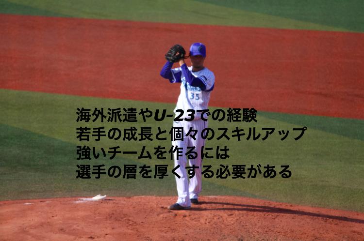f:id:shuntarororo:20181016022119p:plain