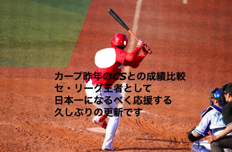 f:id:shuntarororo:20181020190748p:plain