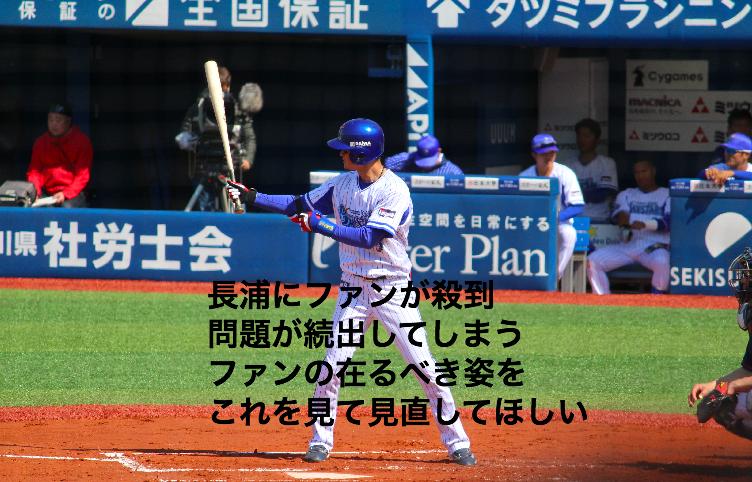 f:id:shuntarororo:20181022170955p:plain