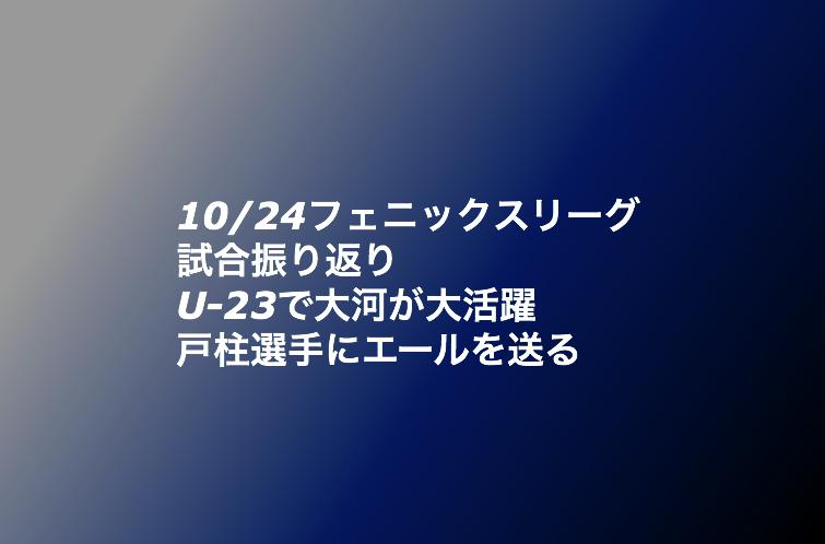 f:id:shuntarororo:20181025011145p:plain