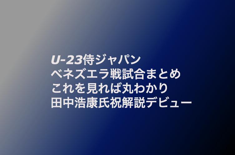 f:id:shuntarororo:20181027161034p:plain