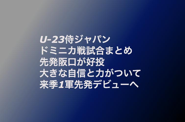 f:id:shuntarororo:20181028153208p:plain