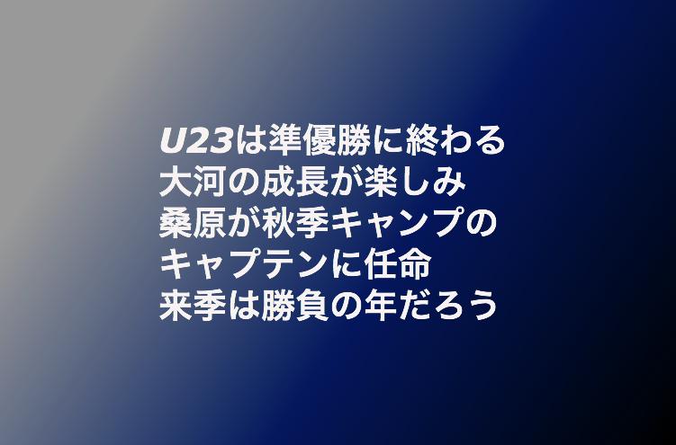 f:id:shuntarororo:20181031174332p:plain
