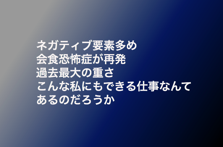 f:id:shuntarororo:20181101001655p:plain