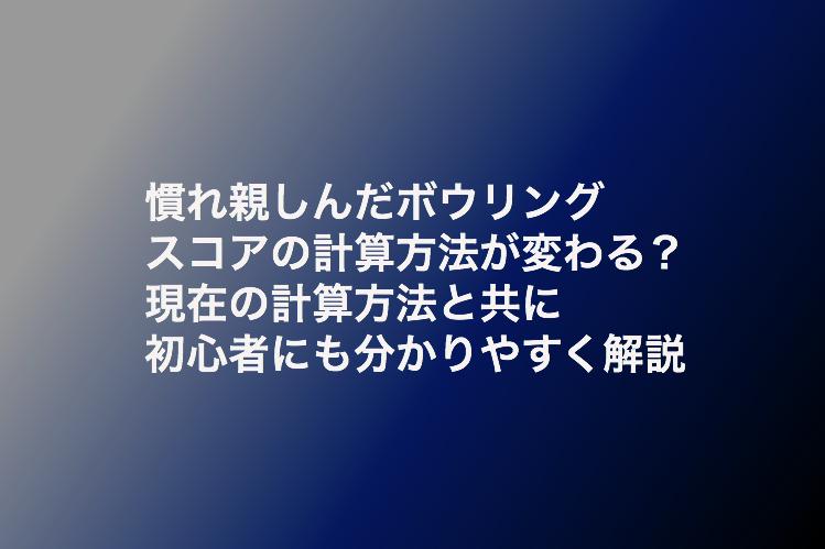 f:id:shuntarororo:20181103195355p:plain