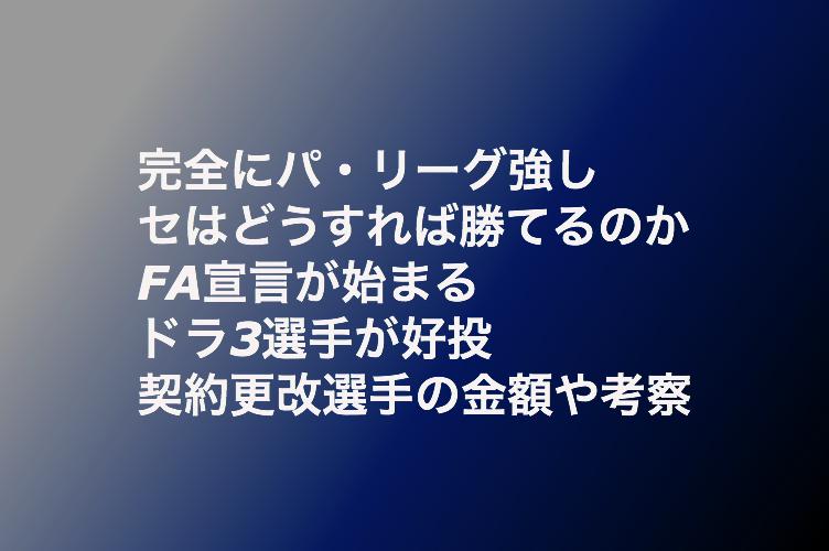 f:id:shuntarororo:20181104015158p:plain