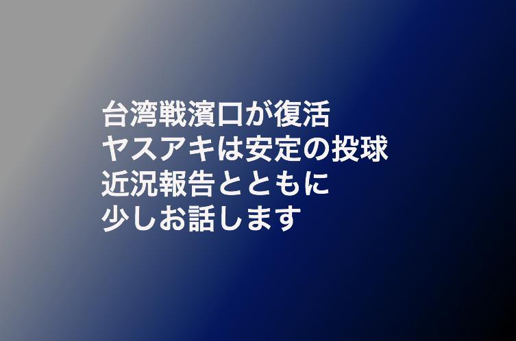 f:id:shuntarororo:20181107214908p:plain