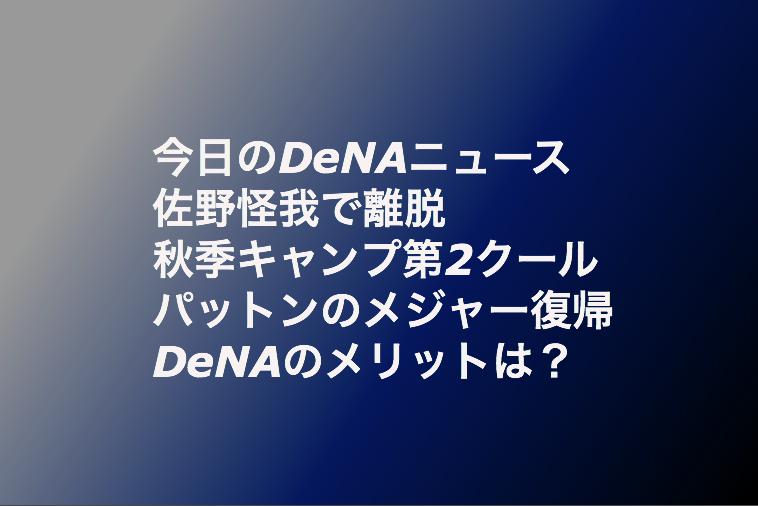 f:id:shuntarororo:20181108143315p:plain