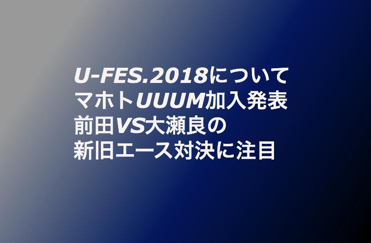 f:id:shuntarororo:20181112010430p:plain