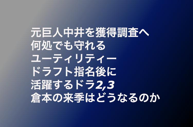 f:id:shuntarororo:20181115180013p:plain
