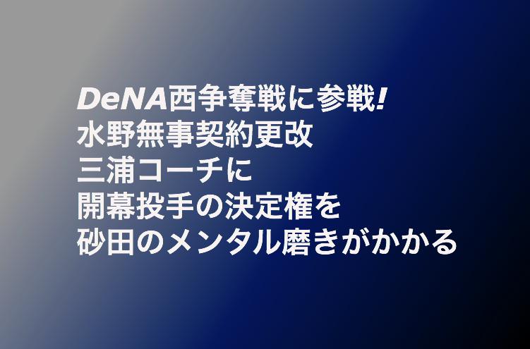 f:id:shuntarororo:20181116190039p:plain