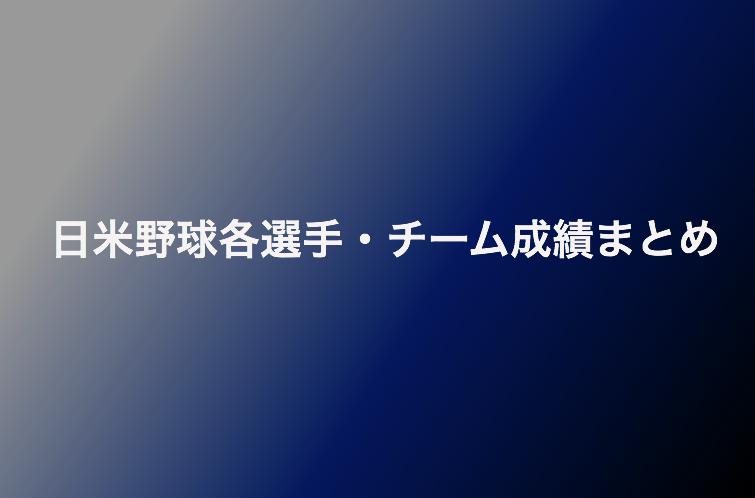 f:id:shuntarororo:20181118172613p:plain