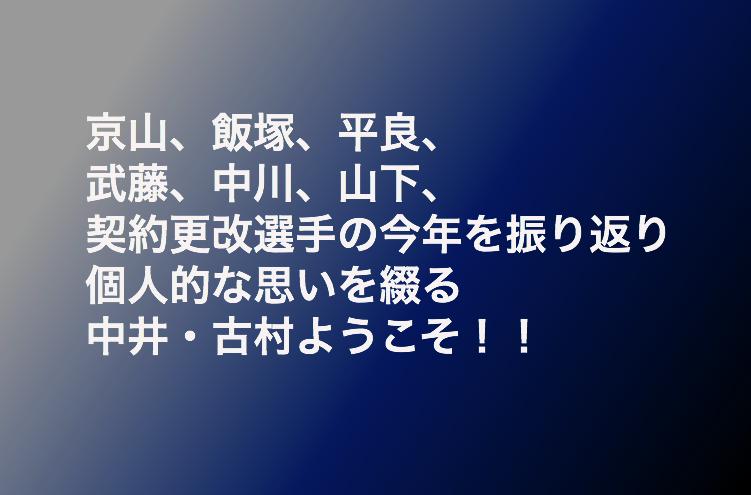 f:id:shuntarororo:20181121203209p:plain