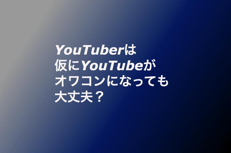 f:id:shuntarororo:20181124204558p:plain