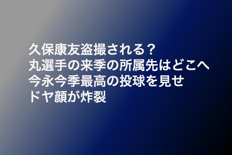 f:id:shuntarororo:20181125015737p:plain