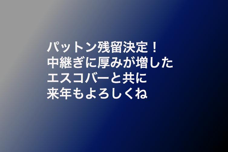 f:id:shuntarororo:20181126005948p:plain