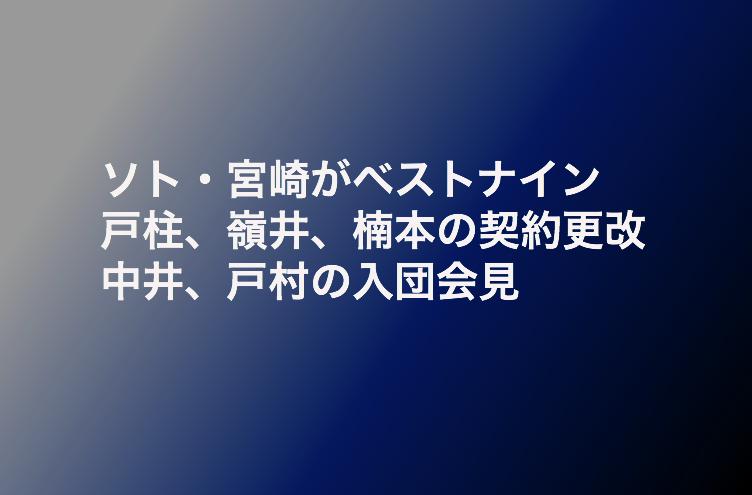 f:id:shuntarororo:20181127021527p:plain