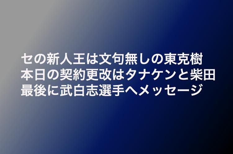 f:id:shuntarororo:20181127204255p:plain