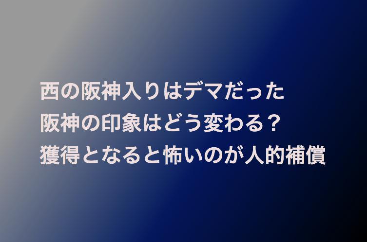 f:id:shuntarororo:20181128183830p:plain