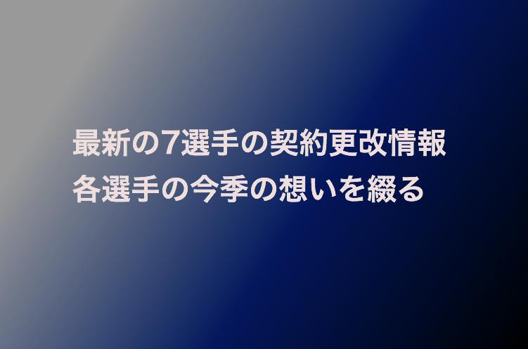 f:id:shuntarororo:20181201170704p:plain